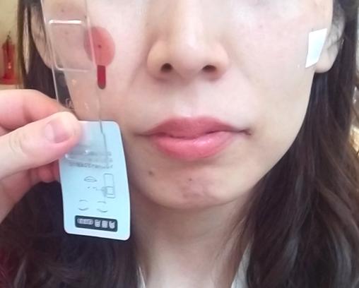 ポーラの肌診断体験