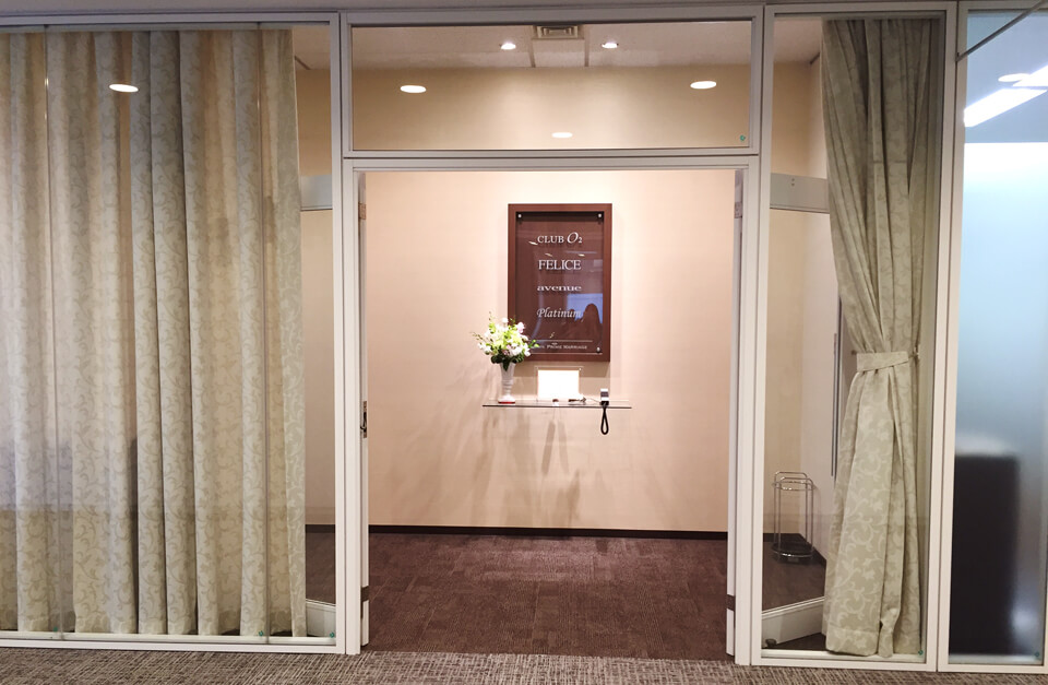 クラブオーツー横浜ラウンジ