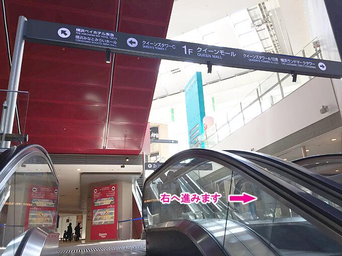 クラブオーツー 横浜ラウンジへの行き方