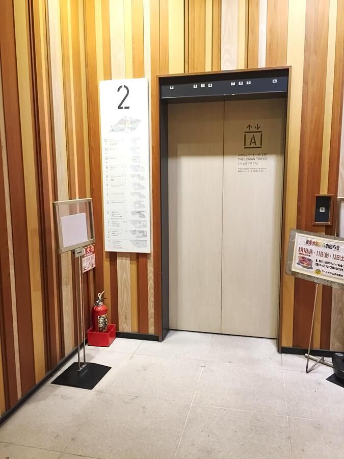 パートナーエージェントへの行き方 cocoti エレベーター