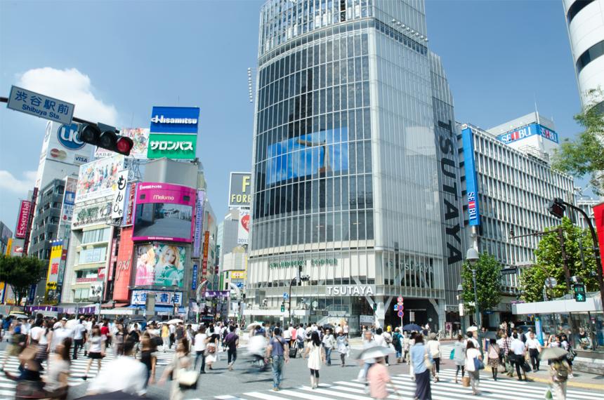 渋谷の結婚相談所