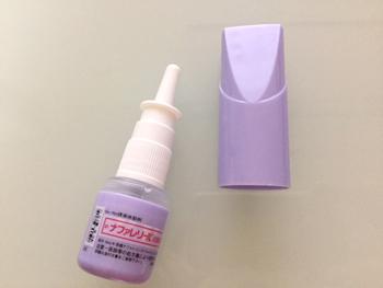 ナファレリール点鼻薬0.2%