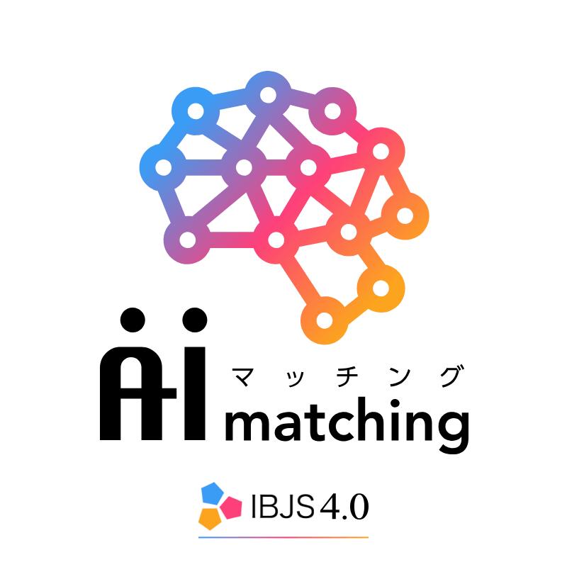 IBJ結婚相談所のアプリ